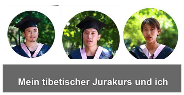 Mein tibetischer Jurakurs und ich