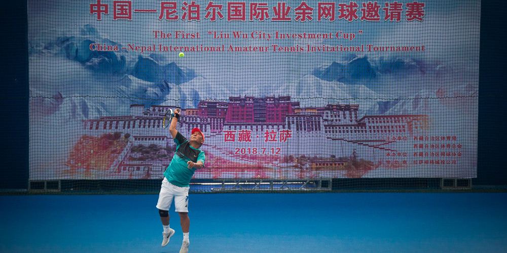 中尼国际业余网球邀请赛落幕