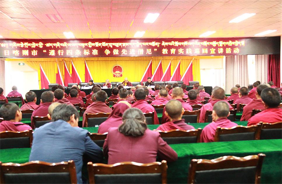 日喀则市宗教领域宣讲组深入昂仁县开展巡回宣讲活动