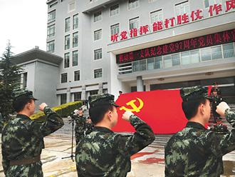 西藏各地党员纷纷举行重温入党誓词活动