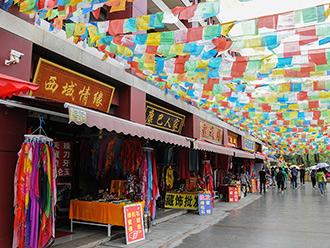 """漫步""""香巴林卡·宗喀驿"""" 文化与商业融合的范例"""
