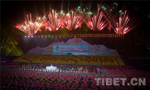 西藏自治区第十二届运动会暨第四届民族传统体育运动会隆重开幕