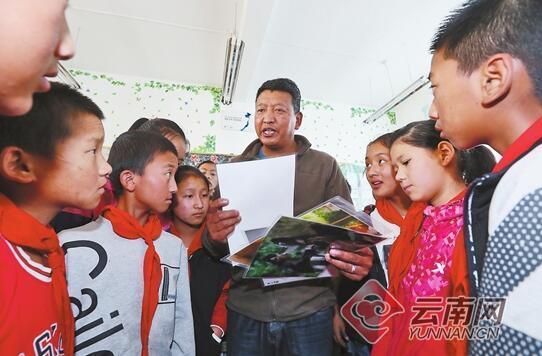 Zhongtai: Lebenslanger Schutz der Affen