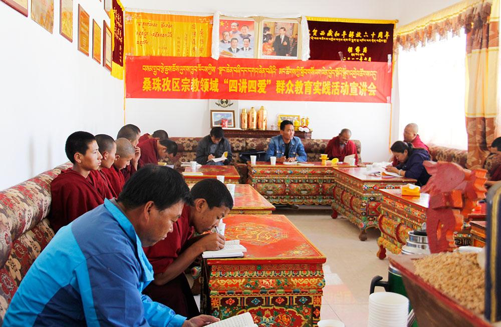 日喀则市宗教领域各项活动取得阶段性成效