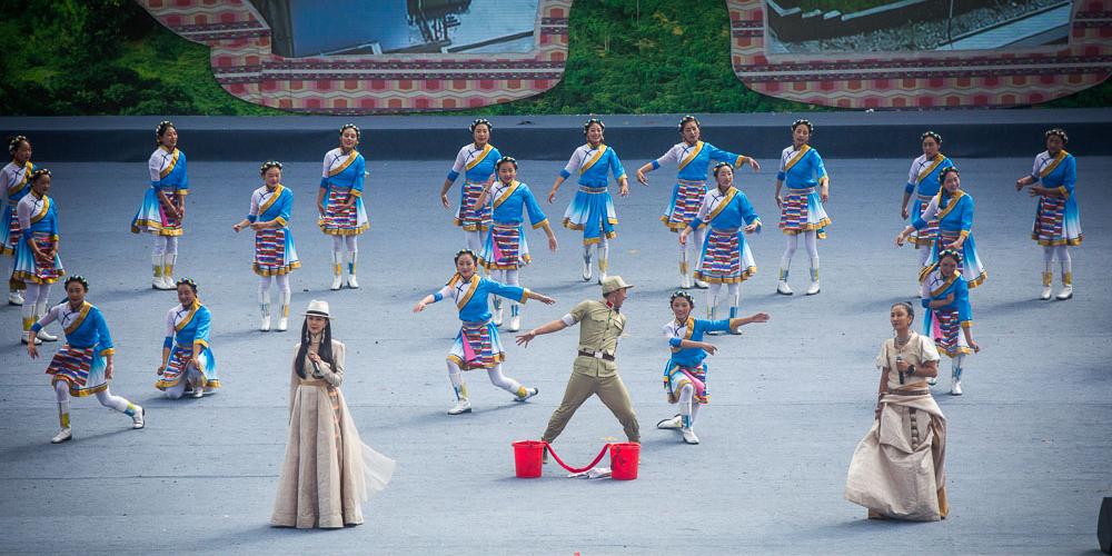 昌都市艺术节开幕