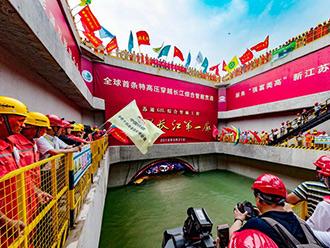 """全球首条特高压穿越长江隧道贯通 """"万里长江第一廊""""创造世界""""三最"""""""