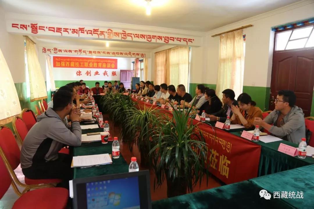 发展西藏技工教育 培养优秀技能人才