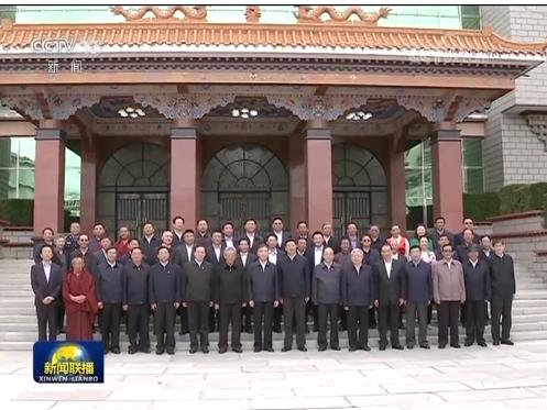 汪洋:扎实做好脱贫攻坚和民族宗教工作 促进西藏繁荣发展和长治久安