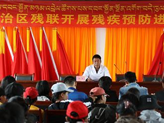 """西藏开展""""残疾预防进社区""""活动"""