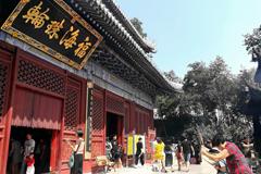 先有这座寺,后有北京城,寺中白塔藏着一位皇子的拳拳孝心