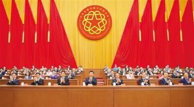 第十次全国归侨侨眷代表大会在京开幕