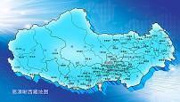西藏自古以来就是祖国不可分割的一部分