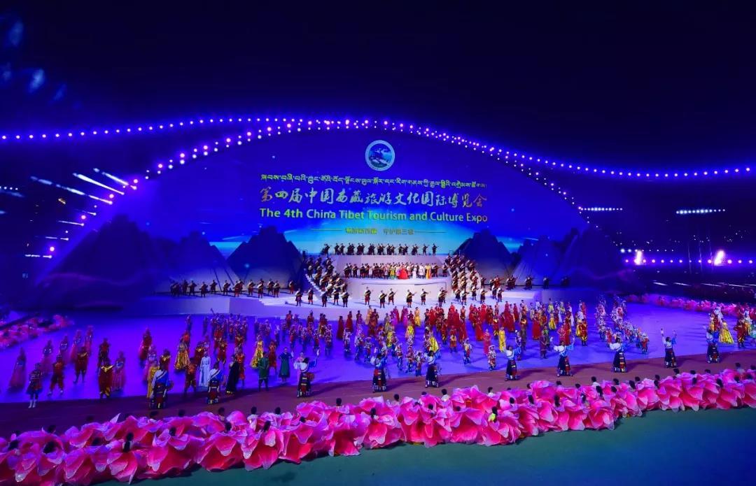 第四届中国西藏旅游文化国际博览会隆重开幕
