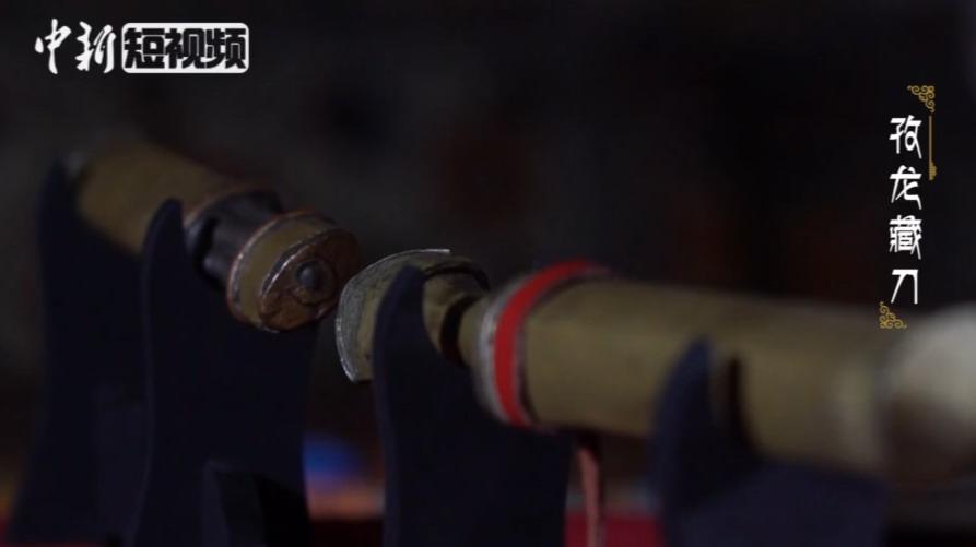 【珠峰脚下寻古法匠心】第五集:《藏刀》