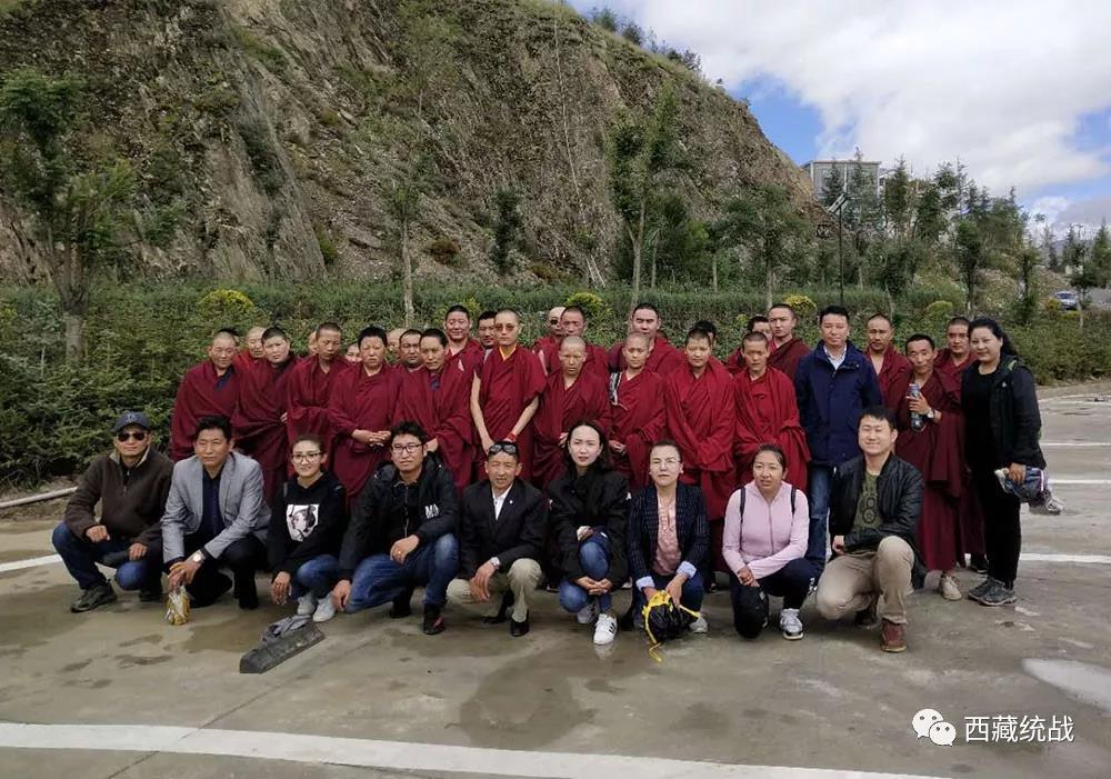 拉萨市城关区组织寺庙僧尼开展南山公园参观活动