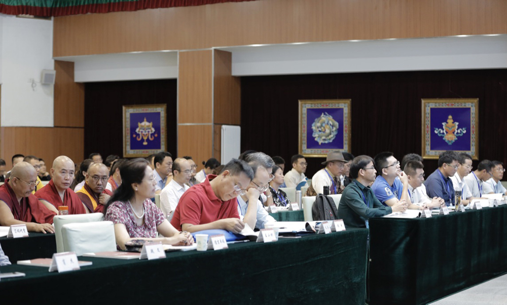 青年学者汇聚北京探讨藏学