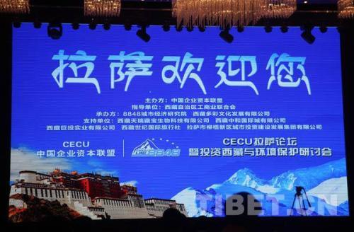 """改革开放40年 非公经济成为拉动西藏经济增长""""新引擎"""""""