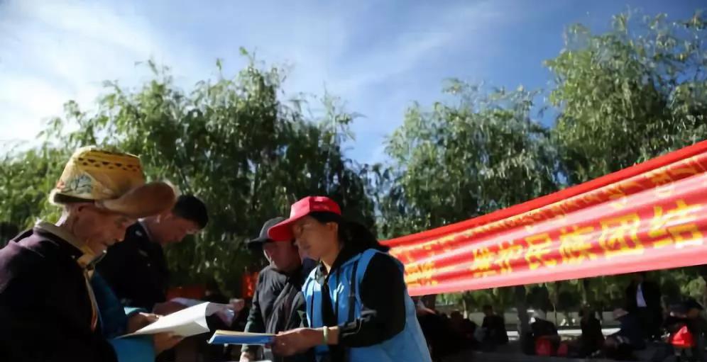 山南市琼结县多措并举推动民族团结进步示范县创建进程