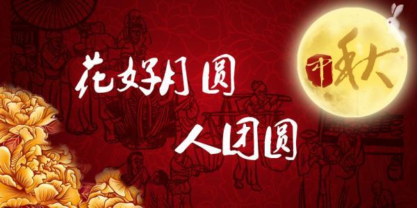 台胞的西藏中秋:独在异乡不是客