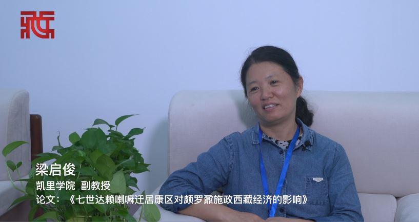 梁启俊:藏学研究的基础--藏语言