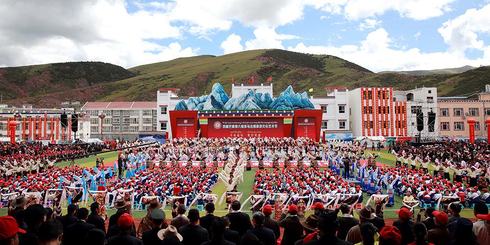 西藏芒康第六届茶马古道旅游文化艺术节开幕