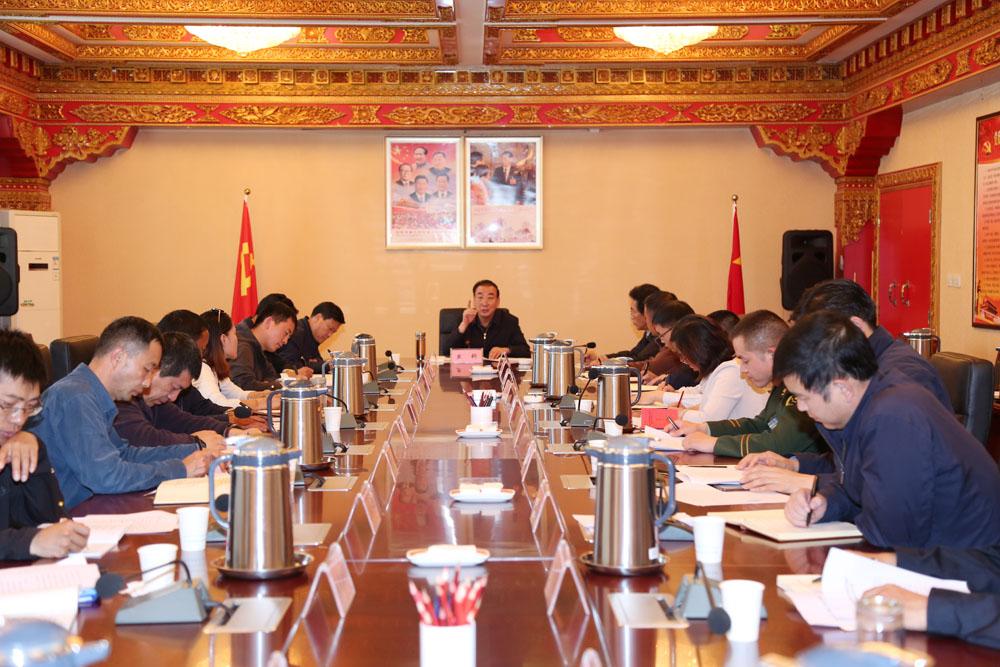 旦科出席工商联系统对口援藏工作座谈会暨精准扶贫西藏行筹备接待工作协调会