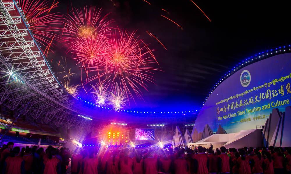 畅游新西藏·守护第三极:第四届藏博会开幕