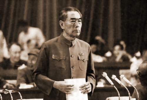 杨佑均:67年前周总理这样说统战宣传工作