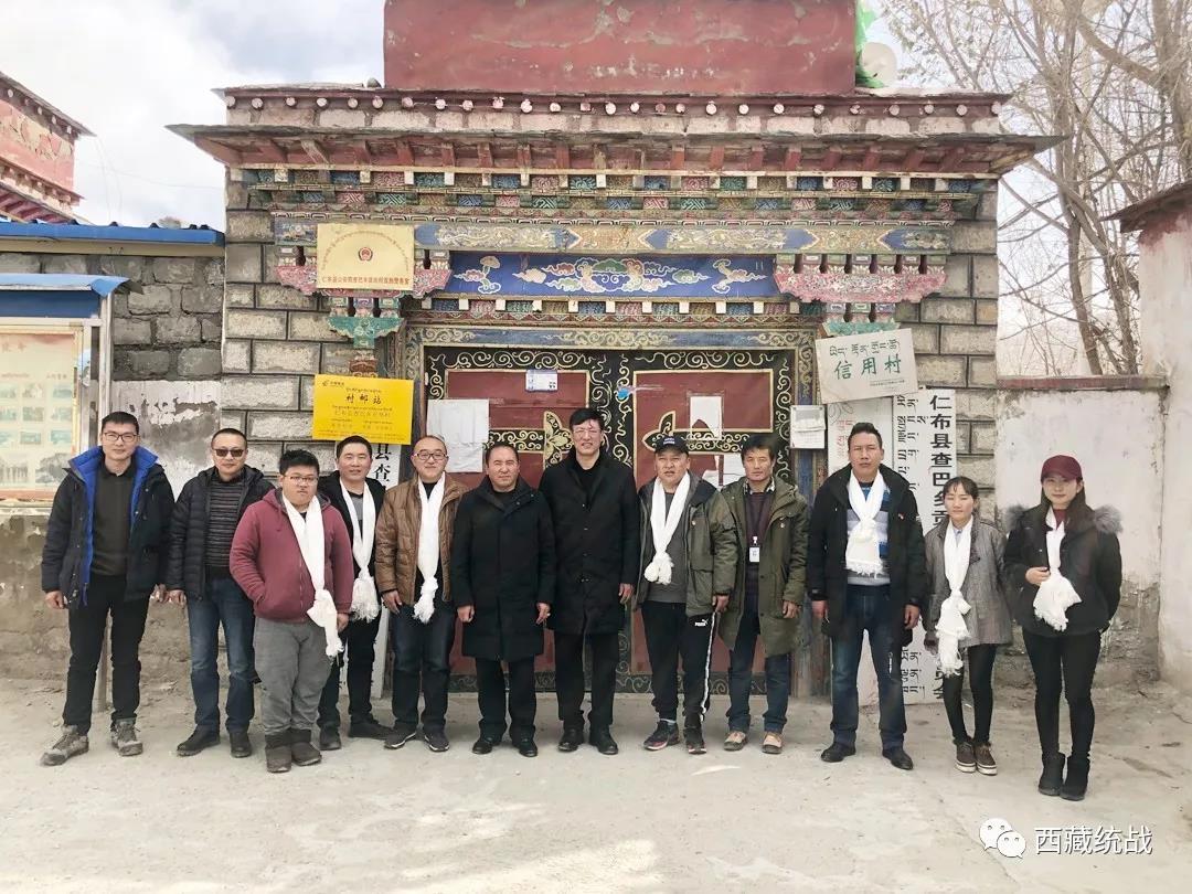 区党委统战部副部长尼玛多吉前往仁布县、浪卡子县看望慰问驻村干部