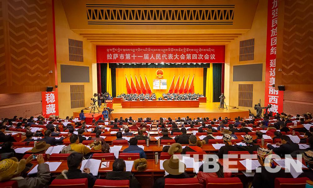 直击拉萨市第十一届人民代表大会第四次会议现场