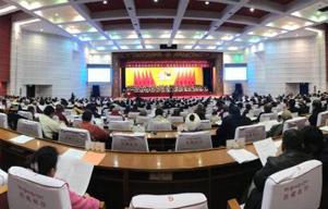西藏自治区政协十一届二次会议隆重开幕