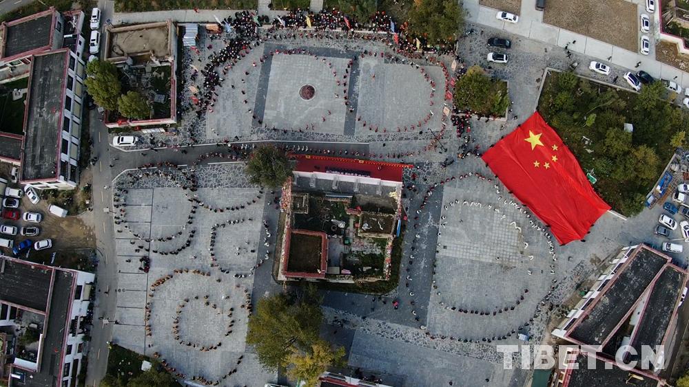 西藏:拉萨堆龙群众锅庄展演颂祖国