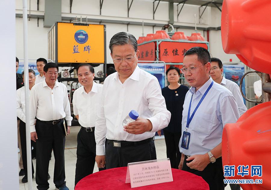 赵乐际在海南调研时强调  敢于监督 善于监督  为党中央重大战略推进实施提供有力保障