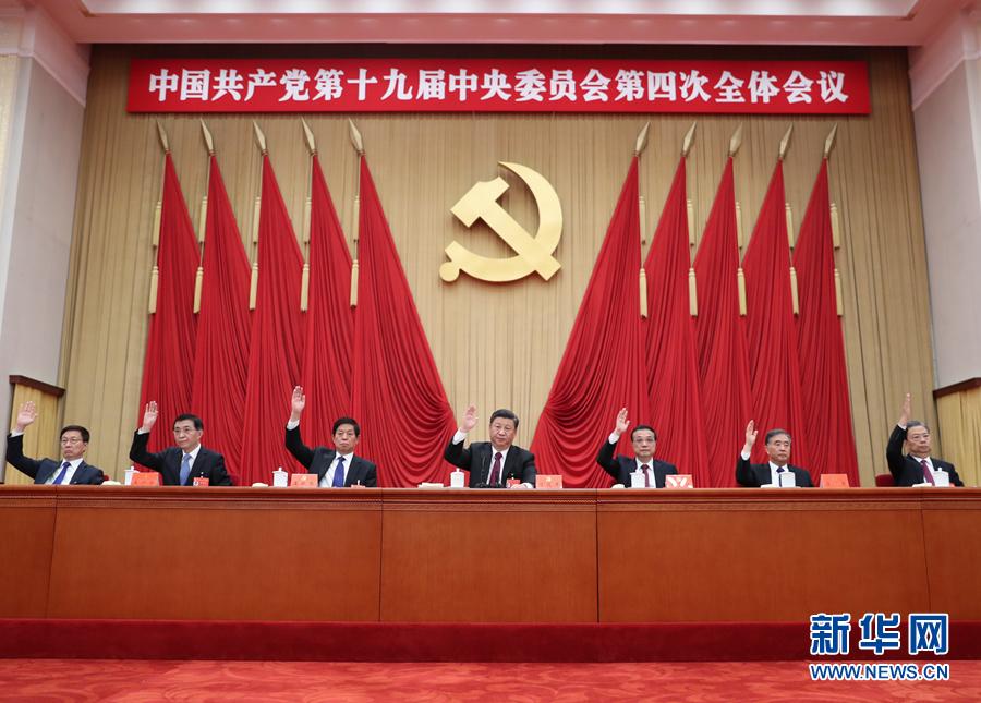 人民日报社论:为实现中华民族伟大复兴提供有力保证