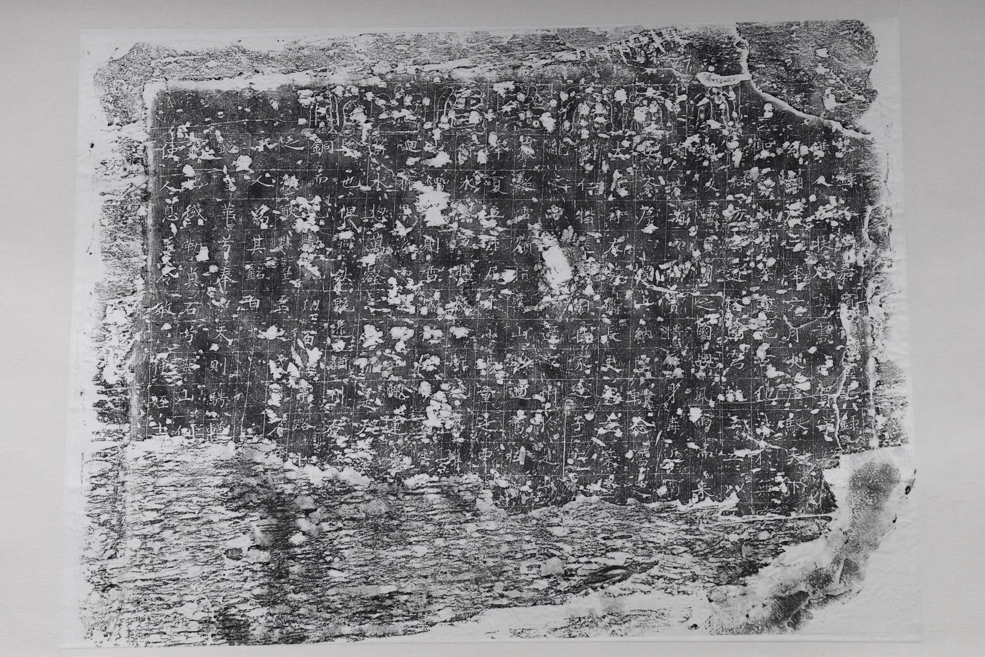 8组金石拓片 7段吐蕃千年往事