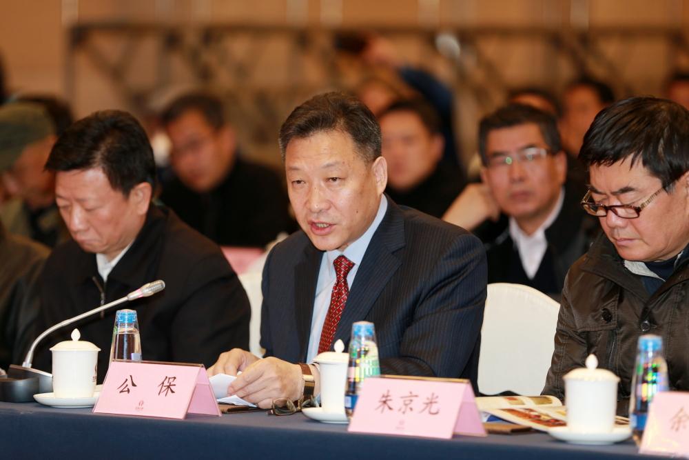《中国西藏》杂志创刊30周年 中国西藏网创办20周年座谈会在京举行