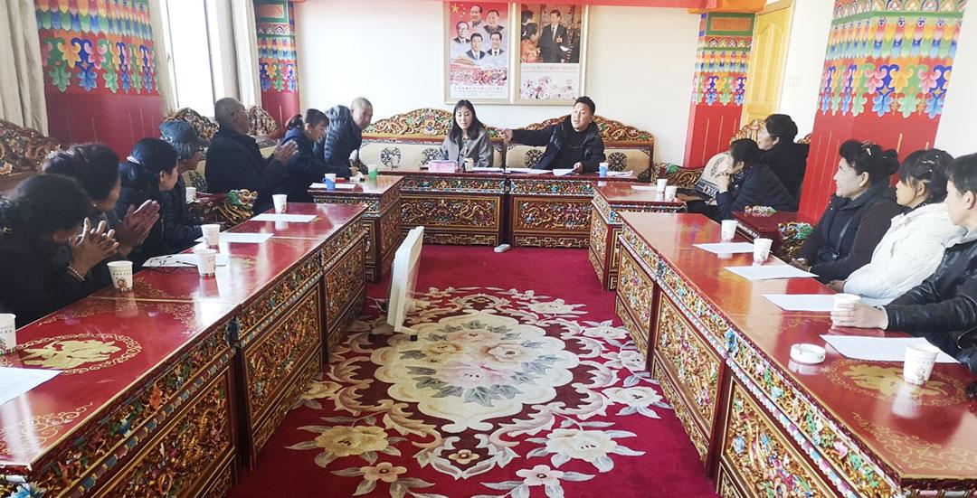 拉薩市委統戰部召開第二期歸國定居藏胞境內親屬代表人士國情教育行前動員部署會