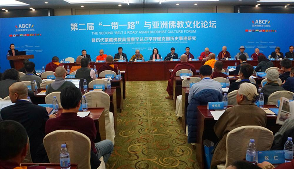 直击现场|尼泊尔、蒙古学者,斯里兰卡高僧都来京参加这个论坛啦