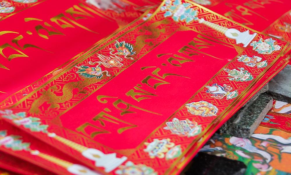 藏历新年、春节同庆,这些年货你配齐了吗?