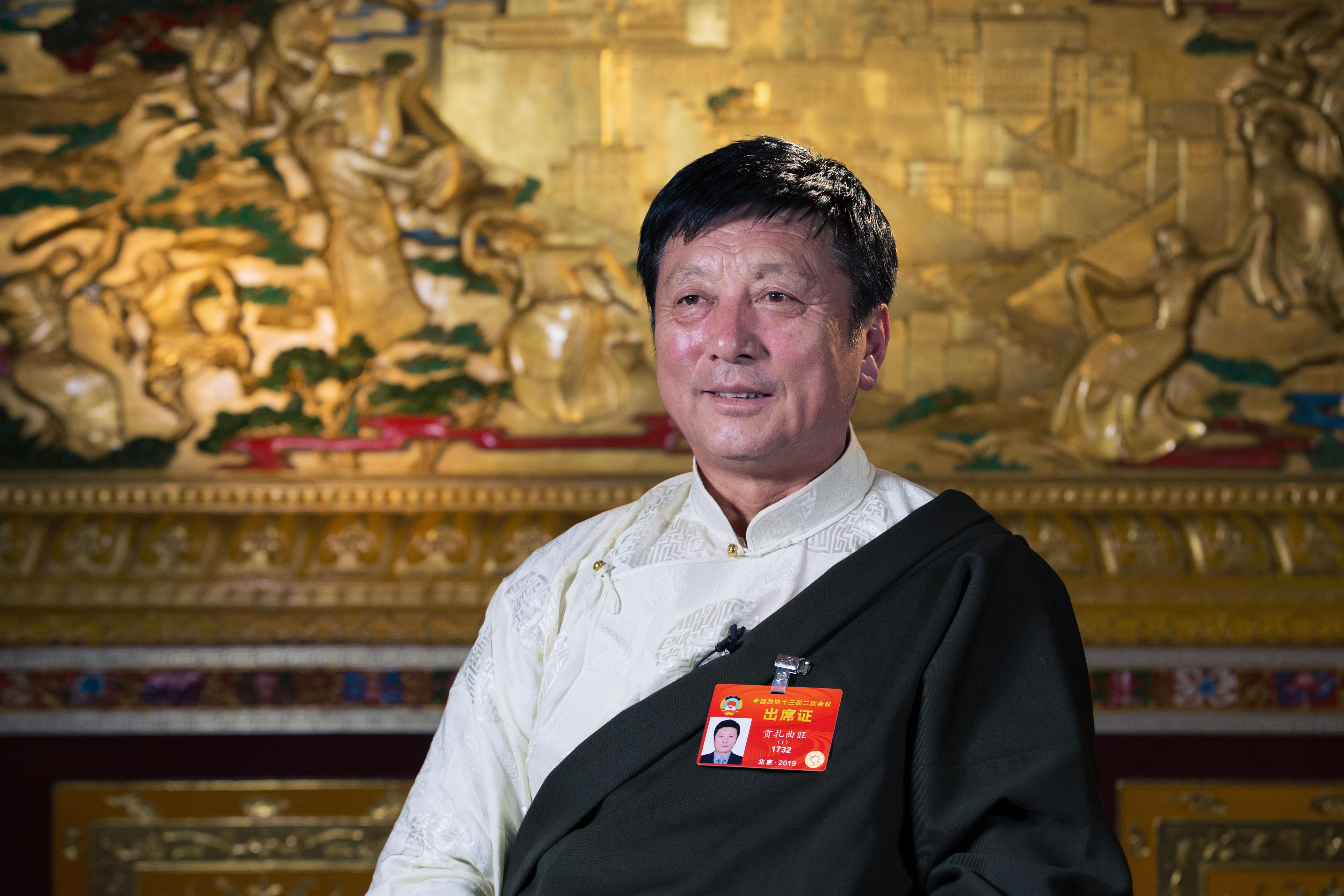 拉萨副市长贡扎曲旺:以实际行动贯彻习近平新时代中国特色社会主义思想