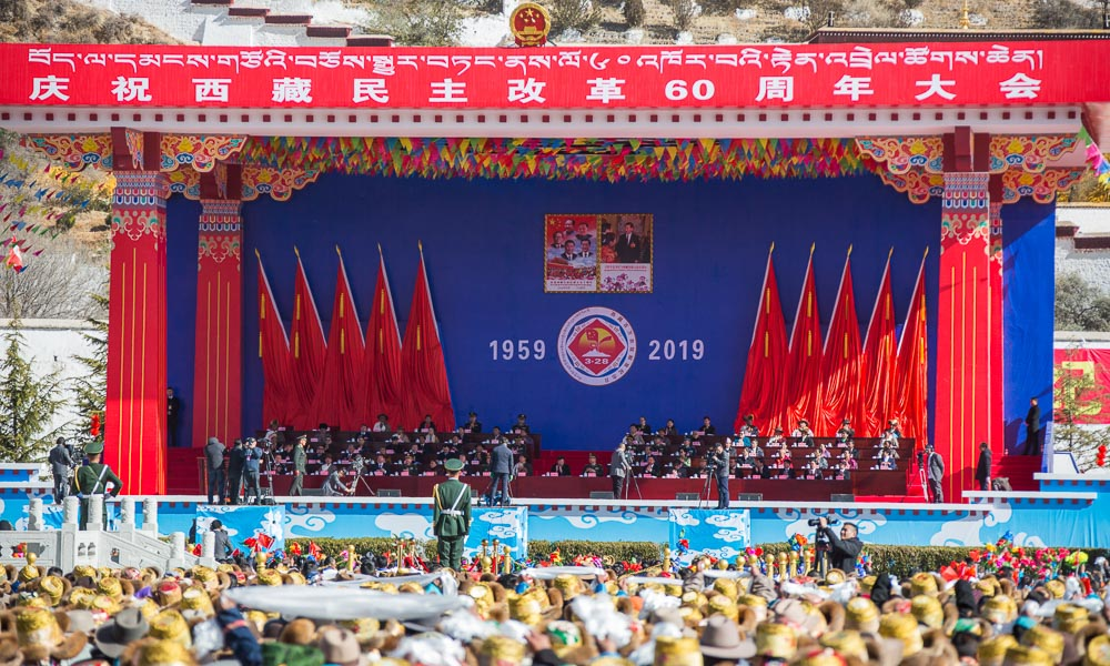 忆苦思甜,西藏各族各界共庆民主改革60周年