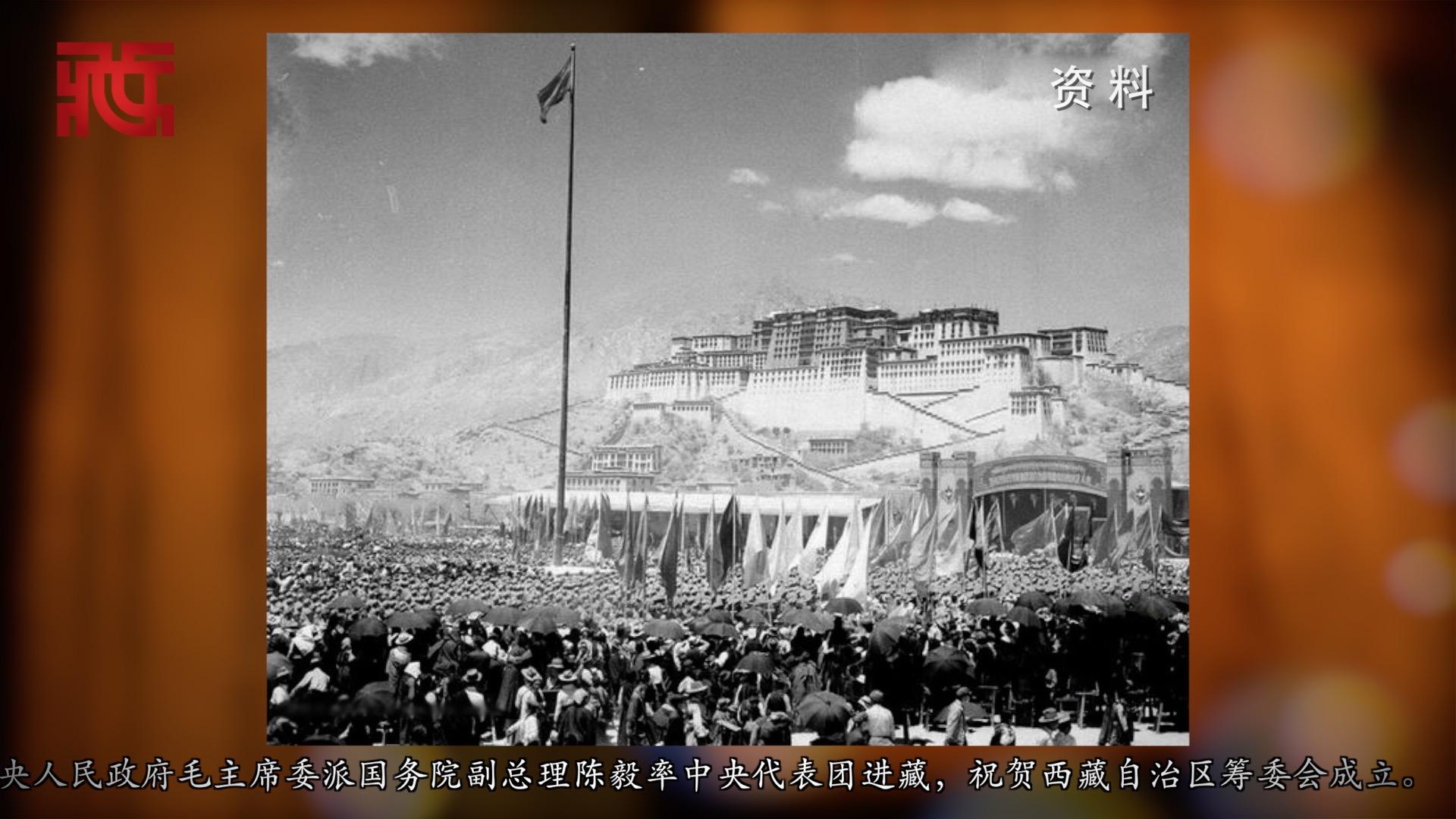 民主改革60年 西藏自治区地方性法规从制定到成熟