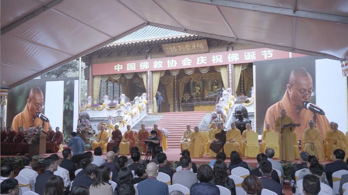 中国佛教协会于灵光寺庆祝佛诞节