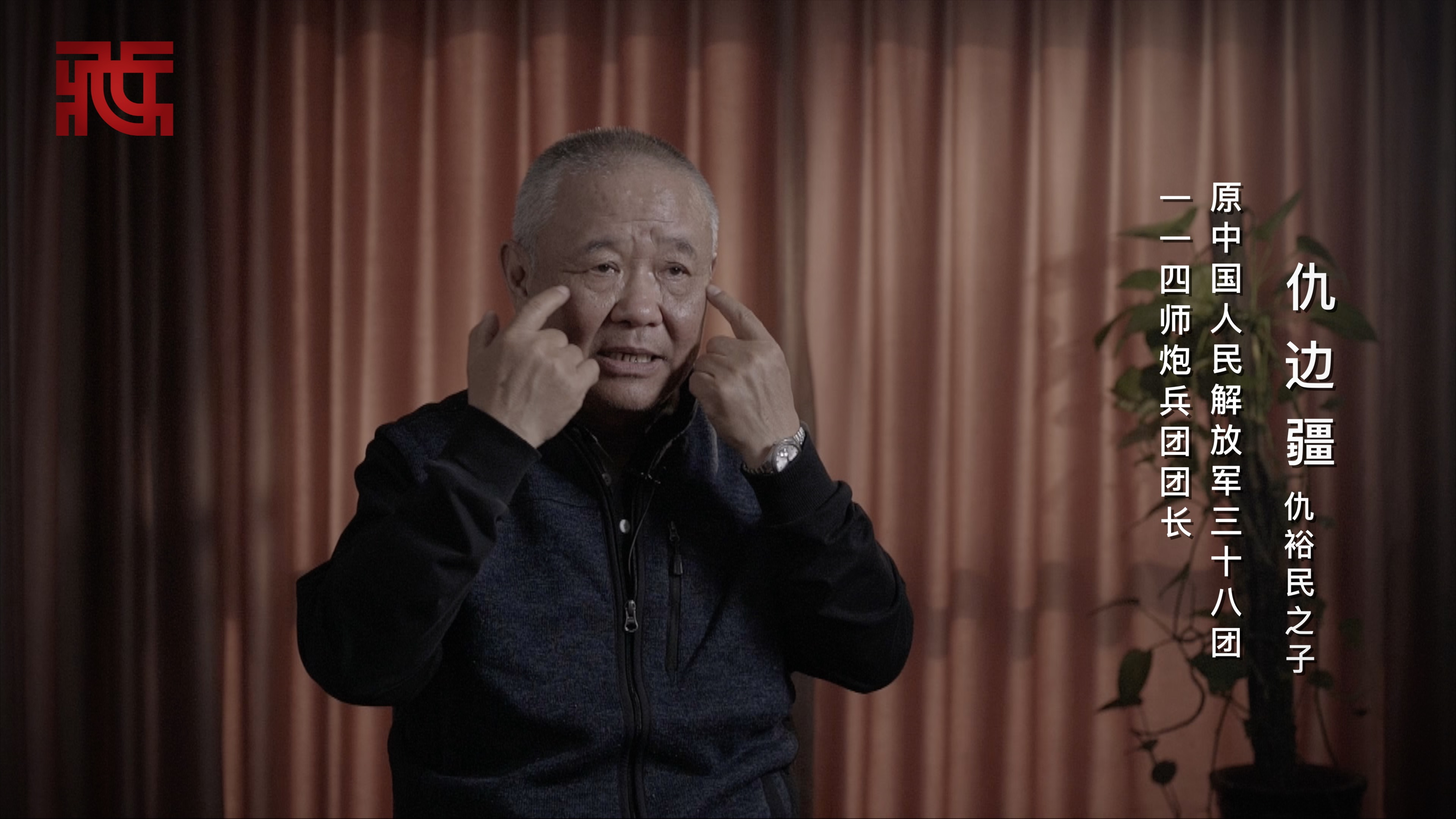 【十八军进藏 风雪征程忆当年】仇边疆:我父母的爱情