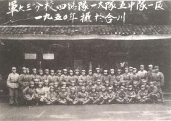 首批进藏女兵李国柱:投笔从戎 申请进藏 青春无悔