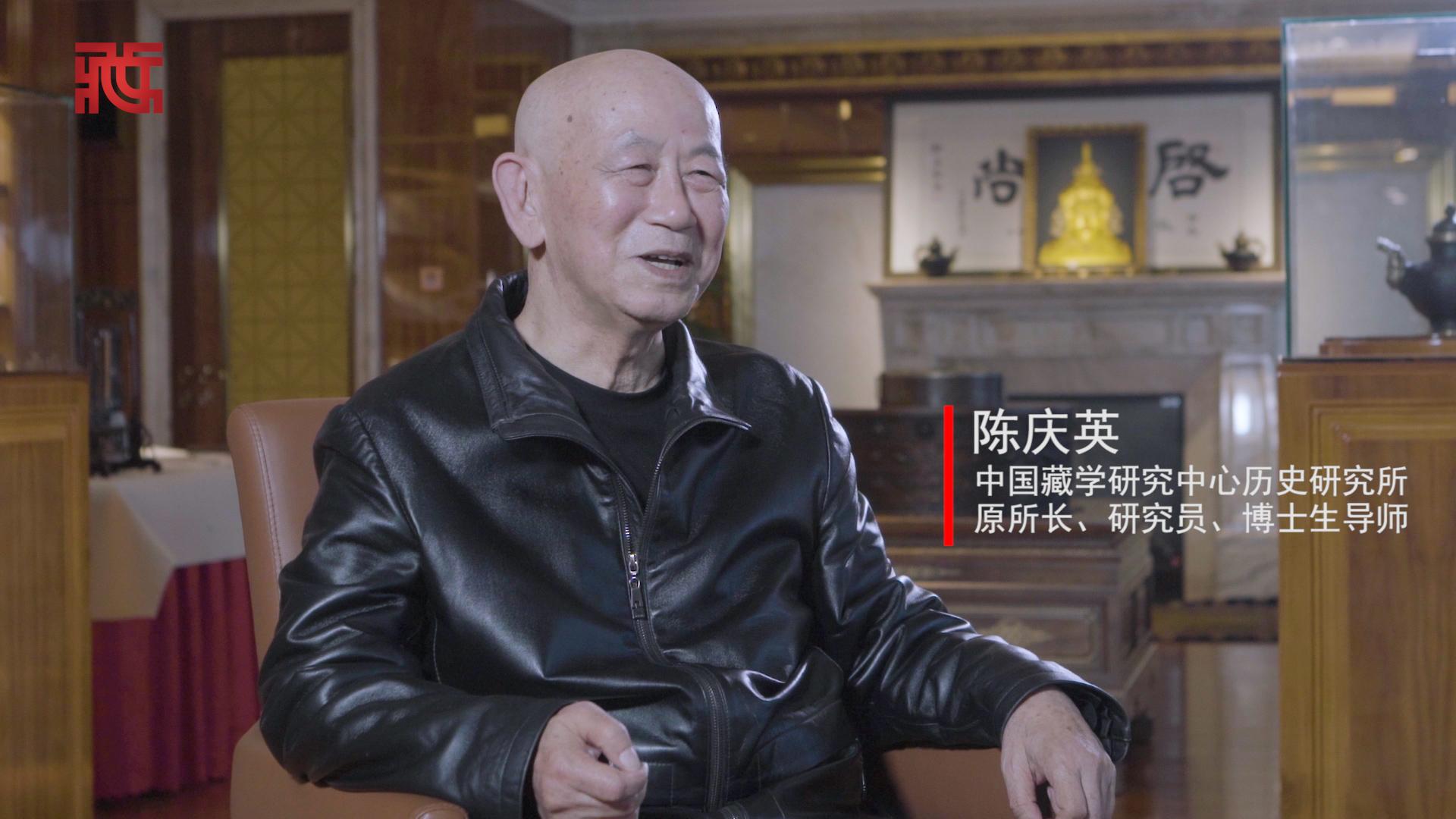 陈庆英谈活佛转世与金瓶掣签的历史渊源