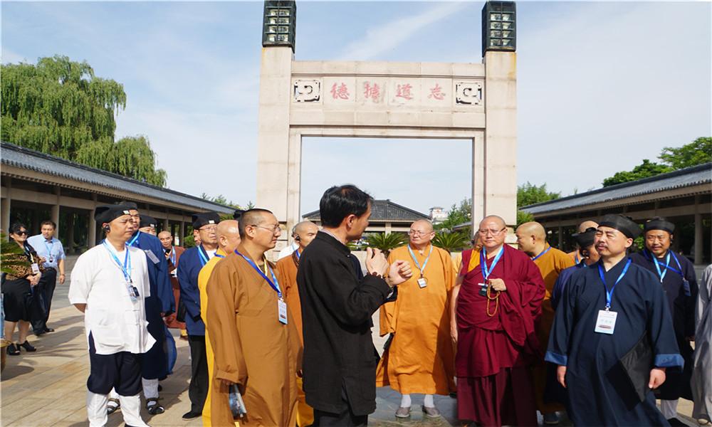 宗教界人士在孔孟故里近距离体验中华传统儒家文化