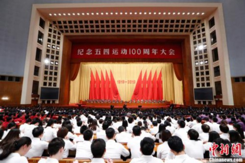 五四運動百年 僑胞冀華裔青年為民族振興發揮作用