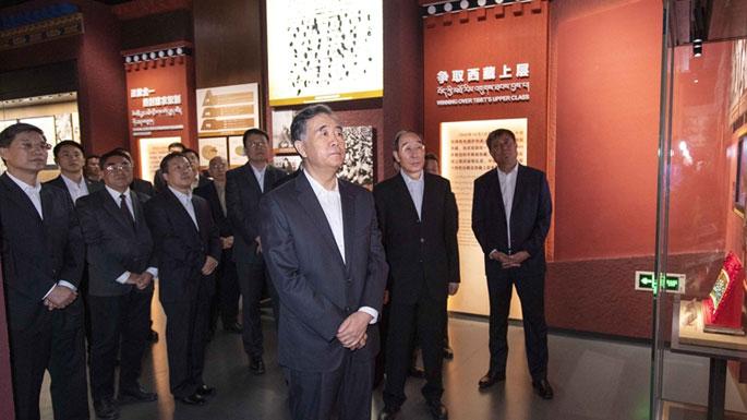 汪洋参观西藏民主改革60周年专题展览