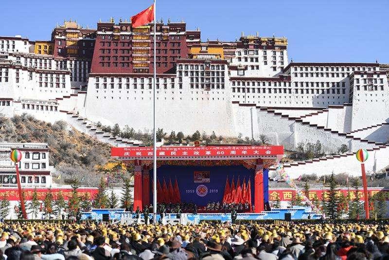 民主改革開啟了西藏走向繁榮進步的光明前景